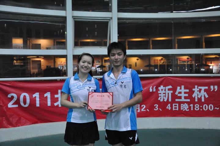 2011深研院新生杯羽毛球赛冠军